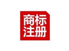 太原商标注册公司简介