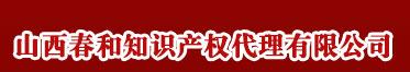 山西商标注册_太原商标注册