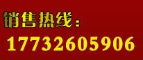 太原商标注册热线